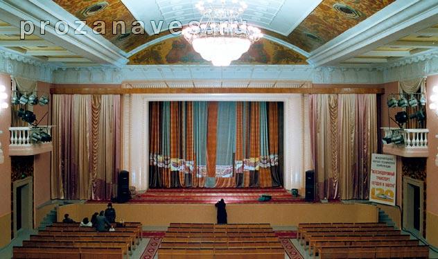 Дворец железнодорожников, Екатеринбург