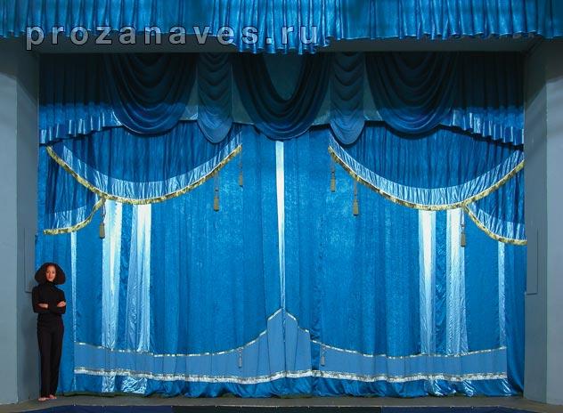 Театр кукол, Пермь, 2003