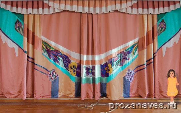 Занавес для детского сада, Пуровский