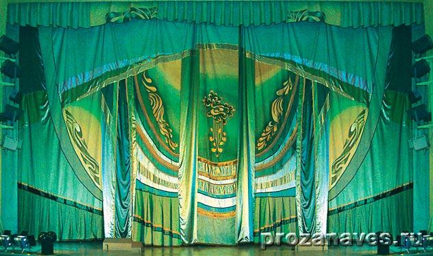 Занавес на сцене ДК Моторостроителей, г. Казань, 2004