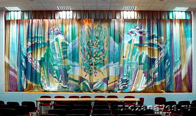 Администрация Верх-Исетского района, г. Екатеринбург