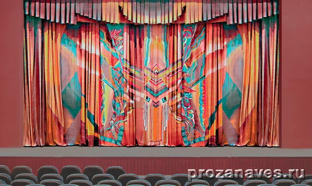 """ДК """"Русич"""", Тольятти, Самарская область"""