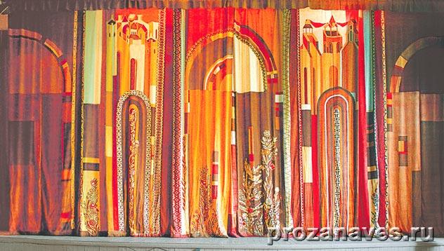 Занавес в пансионате для престарелых, г. Екатеринбург, 1990